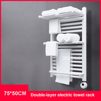 G03 Electric Heating Towel Rack Double Layer Smart Temperature Control Home Bathroom Towel Rack Electric Heated Towel Rail 220V