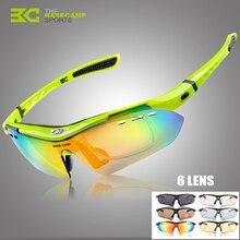 Basecamp Cycling Glasses Sunglasses Eyewear 6 Lens Sports Sun Glasses For Men Women Sport Sunglasses Fietsbri Goggles Bicycle