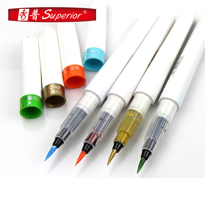 Superior Stationery set, bright color brush, painting, calligraphy, beautiful pen, color soft head, comic pen set, bring ink w110145 soft head fine water mark pen 48 60 color beginners painting professional equipment advanced ink student art suit