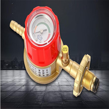 Household liquefied gas explosion-proof pressure reducing valve gas tank  low pressure valve gas stove water heater gas bottle