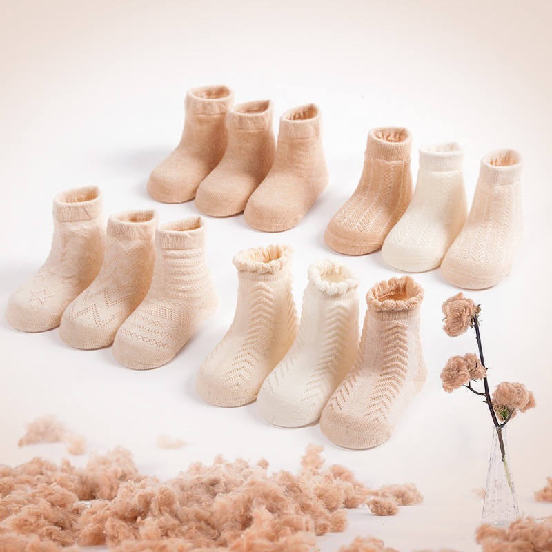 Natural Organic Cotton Clothing