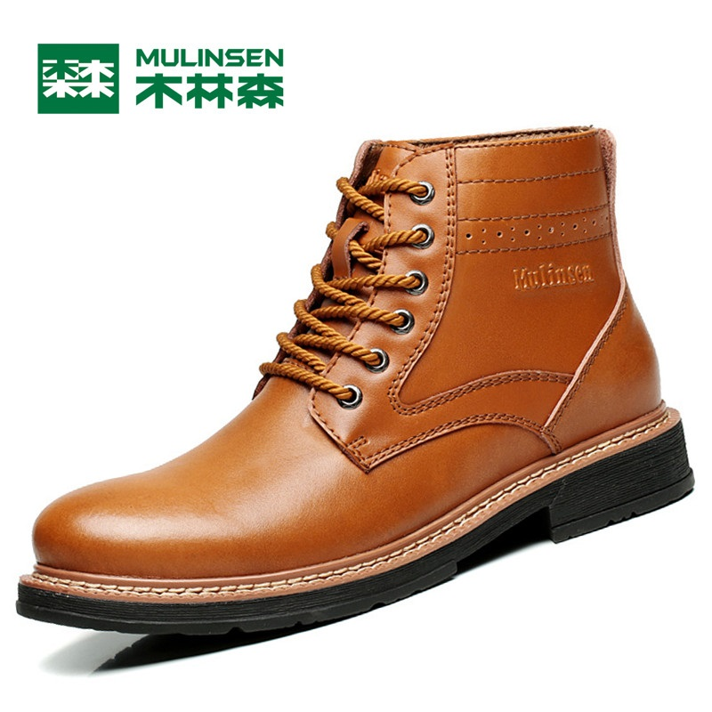 Mulinsen Autumn&Winter Men's Sports Hiking Shoes Black/Brown Sport Shoes Leather Wear Non-slip Outdoor Sneaker 260101 mulinsen winter men s sports hiking shoes blue brown khaki sport shoes inside plush wear non slip outdoor sneaker 240888