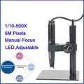 1PCS B008 500X USB Portable 5.0 MP Digital Microscope Magnifier PCB Inspect