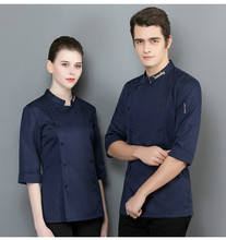 Chef Catering Uniforms Men and Women Stand Collar Cook Wear Summer Breathable Short Sleeve Work Jackets Hotel Clothing
