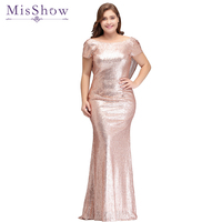 Plus Size Evening Dress Long Sparkling 2018 New Women Elegant Sequin Mermaid Maxi Evening Party Gown