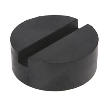 1Pc Floor Slotted Car Rubber Jack Pad Frame Protector Guard Adapter Jacking Disk Pad Tool for Pinch Weld Side Lifting Disk car rubber disc pad car vehicle jacks jack pad frame protector rail floor jack guard adapter tool jacking lifting disk