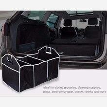 Уборка автомобильных магистральные укладка салона задние контейнер стойки принадлежности организатор хранения