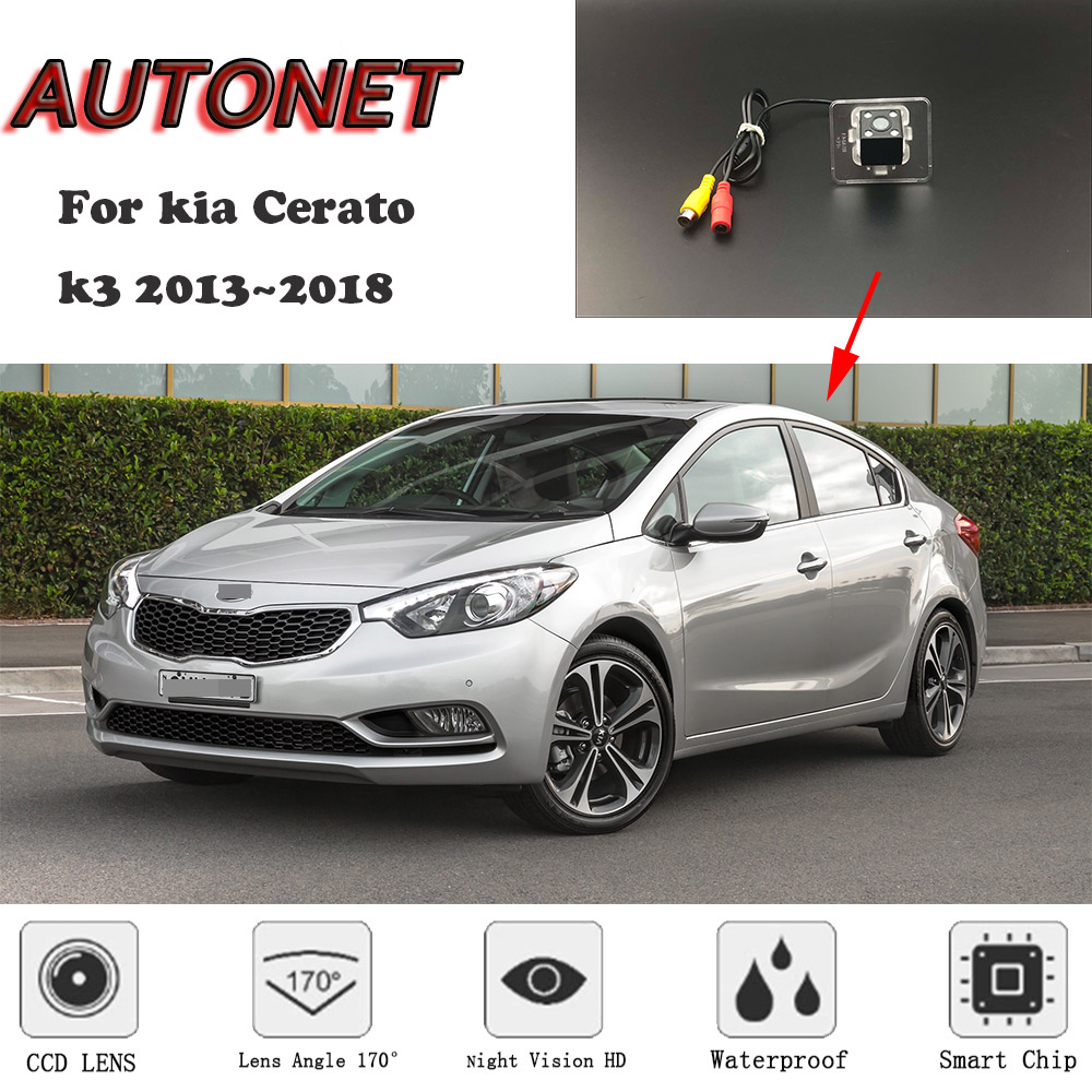 AUTONET HD Night Vision Backup Rear View Camera For Kia Cerato K3 2013~2018 Original Hole/license Plate Camera