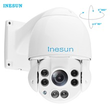 Inesun PTZ IP Security Camera 2MP 1080P Pan/Tilt 10X Optical Zoom High Speed Dome Outdoor Waterproof IR Night Vision up to 165ft