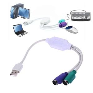 Image 3 - PS2 מתאם USB 31cm USB לps/2 כבל ממיר עכבר מקלדת מתאם ממיר עבור PS2 ממשק מחבר
