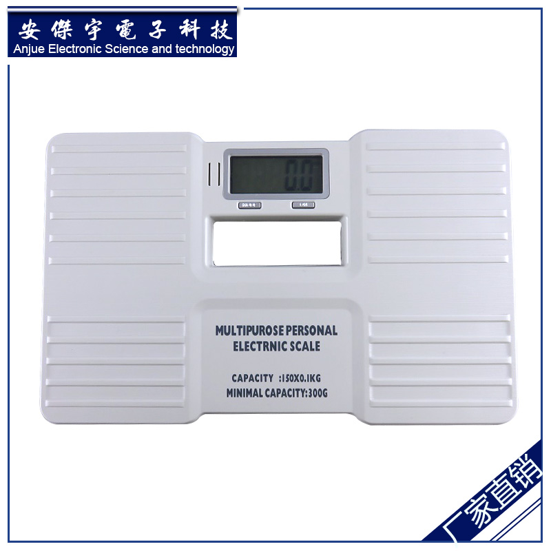 Digital Body Scale 150KG LCD Weight Scales Bathroom scale