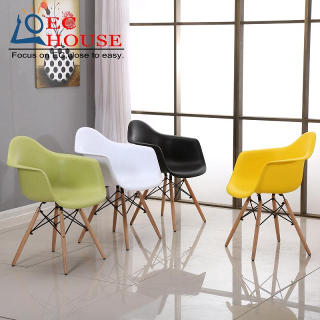A simple comter fashion leisure resistant plastic creative office conference household cr FREE SHIPPING