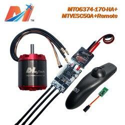 Maytech 6374 190kv e bicycle motor and SuperEsc based on Vedders VESC and skateboard remote for diy electric skateboard kit