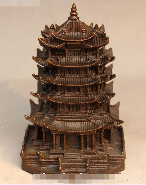 14 CM Chinois Bouddhisme Bronze Stupa Pagode Célèbre Jaune Grue Tour Maison Statue