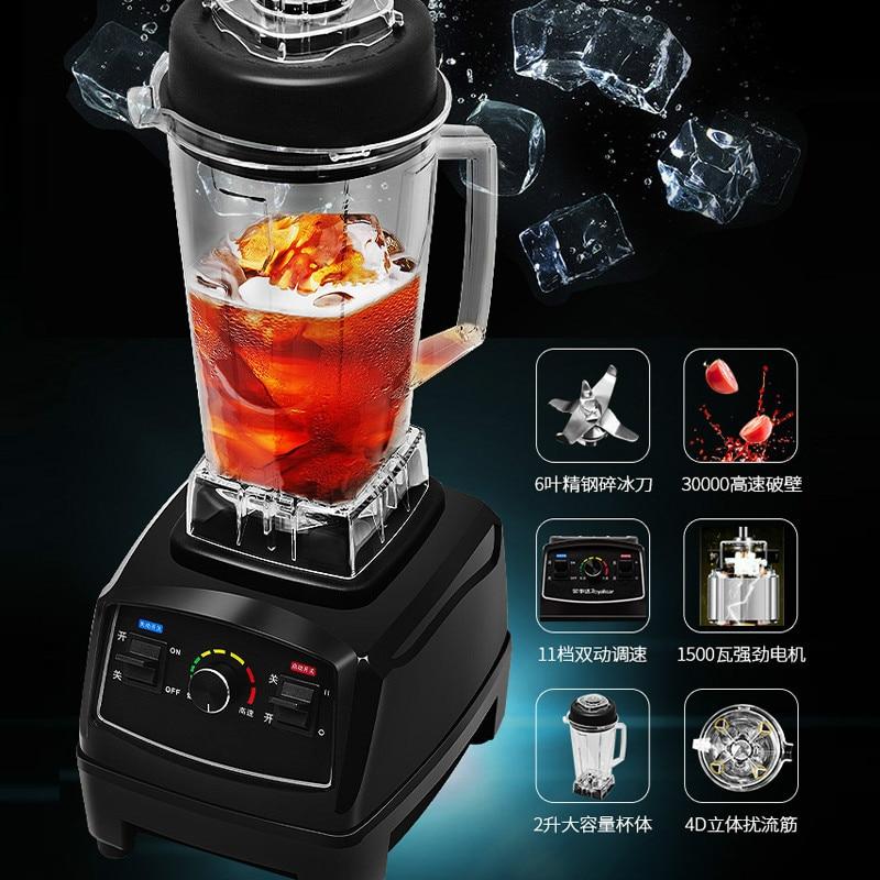 Дробленники льда дробленая Коммерческая мощность смузи машина автоматическая бритая молочный чай магазин домашняя сломанная соковыжимал