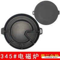 Korea cheese chop fried rice pot chicken cake baking pan roasting rib fried rice dish multi dual purpose cooker 34.5cm