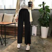 Pantalones coreanos sueltos negros de pierna ancha Pantalones de Cintura Alta sueltos casuales Pantalones Mujer Cintura Alta 2019 Harajuku