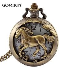 Античная бронза Orologio Taschino лошадь полые кварцевые карманные часы ожерелье цепь кулон Wo для мужчин s часы подарки