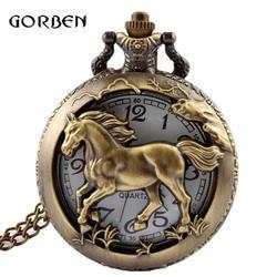 Античная бронза Orologio taschino Верховая полые кварцевые карманные часы ожерелье цепь кулон wo Для мужчин S Для мужчин Часы подарки