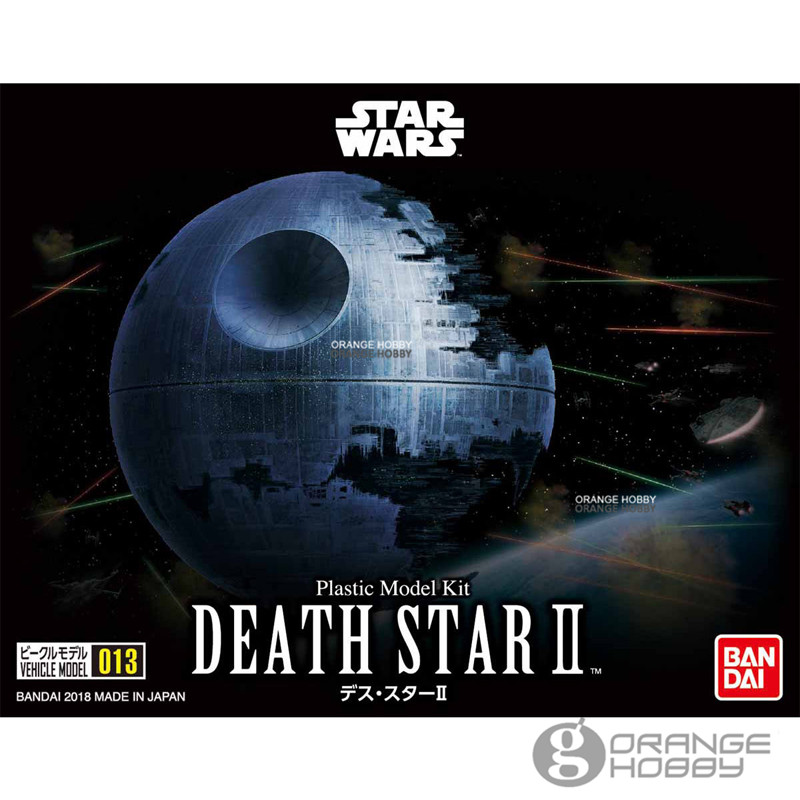 Bandai Star War Vehicle Model 013 Death Star II Assembly plastic Model Kits kreisberg andrew darksiders ii death s door