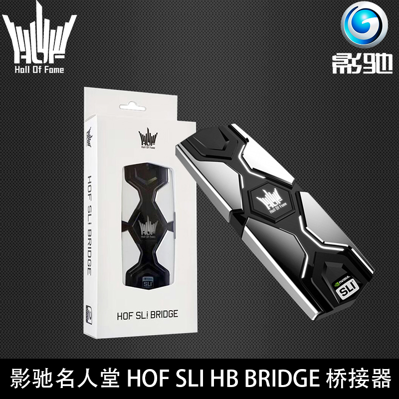 все цены на HOF SLI HB BRIDGE GTX 1070/1080 Dual Graphics Crossfire Bridge онлайн