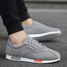 Man Casual Shoes Male Classic Fashion Footwear Rubber Shoes Adult Men Sneakers Breathable Tennis Size 38-46