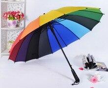 Free Shipping Fashion Women parasol Rainbow Umbrella Big Long Handle Straight Colorful Umbrella Female Sunny And Rainy Umbrella
