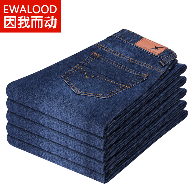 Vip 2013 autumn new arrival men's clothing top cotton slub jeans slim straight jeans