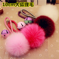The fox fur leather cord bell key chain 10 cm diameter fox fur key hang bag hang key chain