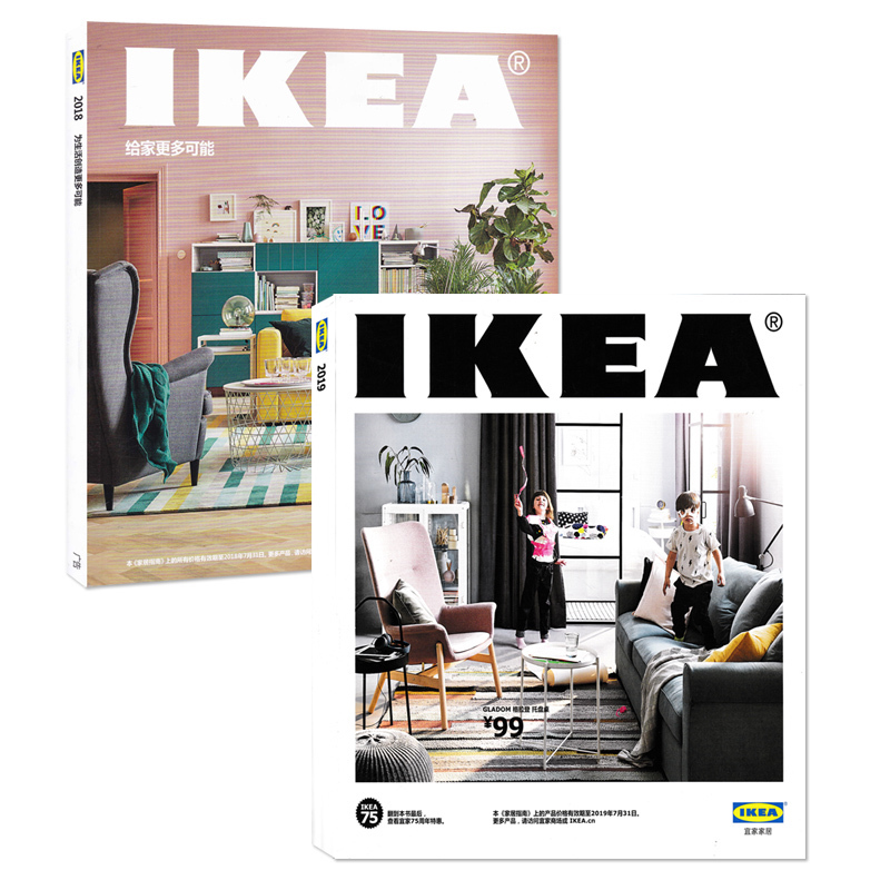 New 2pcs/set Interior Design Home Life Knowledge Books Fashion Home Shopping Guide Directory