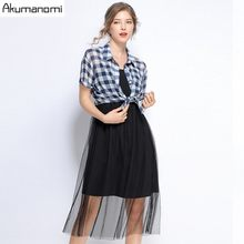 Two Piece Set Plus Size Summer 2019 New Suits Mesh Mid Calf Vest Sling Dress Plaid Blouse Shirt Card Pack Ensemble Deux Pièces(China)