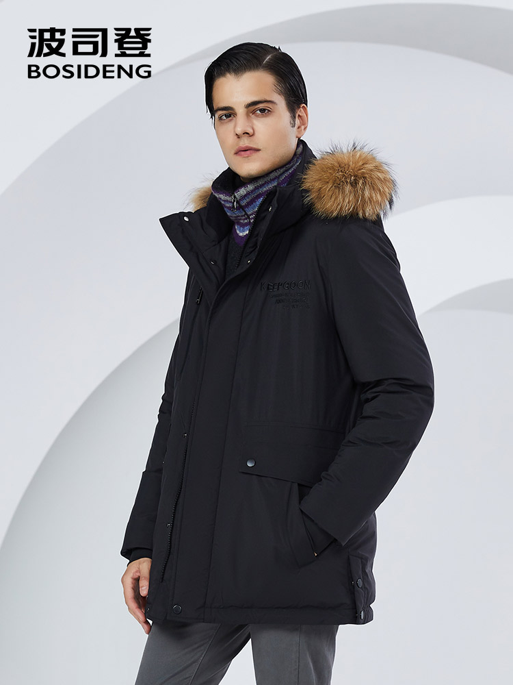 BOSIDENG winter thicken down coat for men warm down jacket natural fur collar waterproof thicken outerwear mid-long B80142511DS