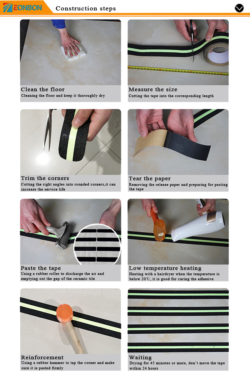 anti slip tape 11