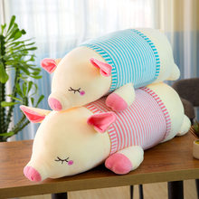 30CM/50cm Cute Pink Pig Plush Toys for Children Chinese Zodiac Pig Doll Soft Fat Pig Pillow Cushion Kids Girls Birthday Gifts(China)