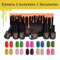 Dpolla Gel Varnish Set With Base And Top Coat Scrub Finish UV Nail Polish Manicure Art