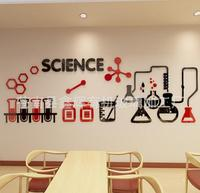 Science primary school classroom culture layout chemical laboratory equipment room 3D acrylic wall sticker home decoration