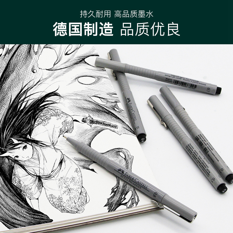 Germany FABER-CASTELL Porous-Point Pen Suit 499 Professional Drawing Pen Animation Design Waterproof 1PCS