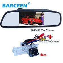 Автомобильная камера заднего вида 4 LED + размещение солнцезащитный козырек 4.3 «зеркало автомобиля для Renault Fluence/dacia duster/Megane 3 /для nissan terrano