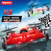 Original SYMA X9/X9S Powered Off-road Sport Rally Racing 4WD RC Flying Car Quadcopter with 2.4Ghz 4CH Transmitter RTR RC Drone