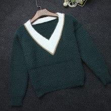 2017 New Promotion Fashion Microfiber Sudaderas Men Sweater Mink Sweater Female V Padded Collar Sleeve Head Women's Dress Coat