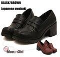 Женская япония / японская школьница обувь Uwabaki JK 6.5 см каблуки круглым носком аниме косплей черный / коричневый
