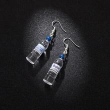 Персонализированные минеральные бутылки воды серьги пивные бутылки Милые простые и элегантные серьги стиль уха ювелирные изделия