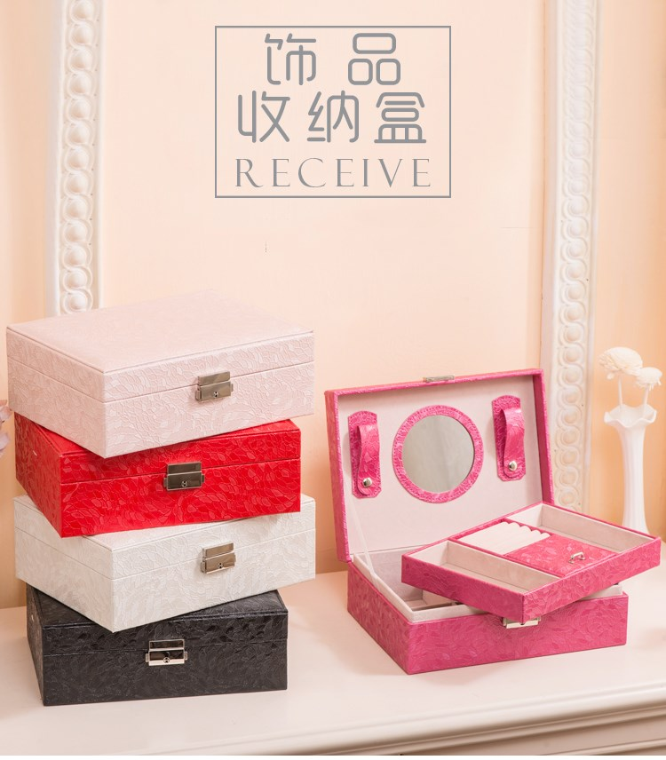 1 piece/Jewelry box double cosmetic storage box leather jewelry box multi function earrings ring decoration box wedding gift