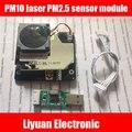 БЕСПЛАТНАЯ ДОСТАВКА ТЧ10 высокоточная лазерная PM2.5 модуль датчика датчик качества Воздуха датчик пыли
