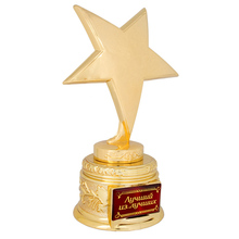 Russia charm metal golden star trophy cup.zinc alloy souvenirs.Rewards Gifts.The most outstanding star, gold stars trophy(China)