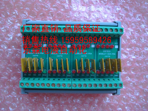 16-way DC Relay Amplifier Board PLC Output Amplifier Board Contactless Relay 16-way Group16-way DC Relay Amplifier Board PLC Output Amplifier Board Contactless Relay 16-way Group