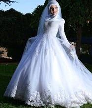 Muslim hijab Wedding Dress 2017 Lace Up Back Long Sleeve Appliques Islamic Dubai WeddingGowns Arabic Fast