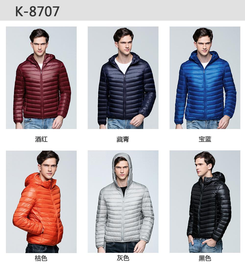 b7c0fc85753 Men s Duck Down Coats Men Canada Winter Down Jacket Youth Ultra Thin Down  Jackets Men s Wear Puffer Jacket Coat Plus Size