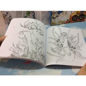 Image 5 - 82 sayfa rüya yetişkinler boyama kitapları grafiti boyama çizim gizli bahçe boyama kitabı yetişkinler için
