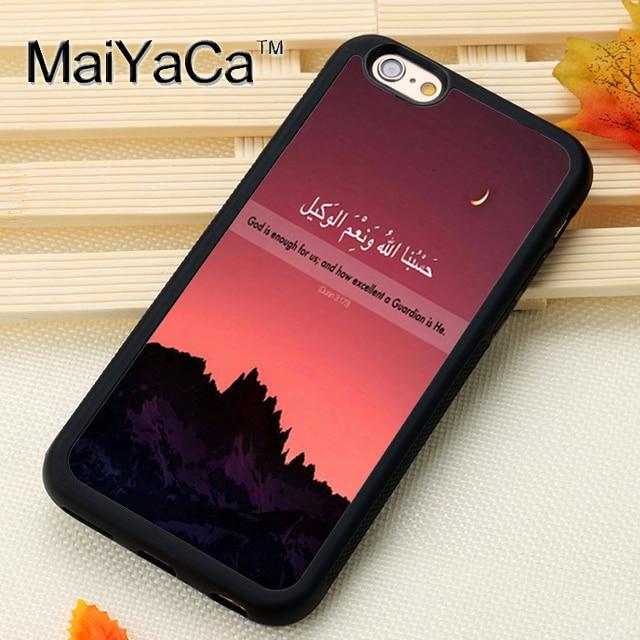 coque iphone 6 islam